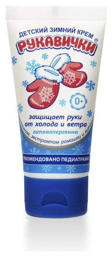 Крем для рук детский Рукавички  Морозко