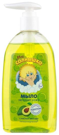 Мыло жидкое с маслом авокадо для детей