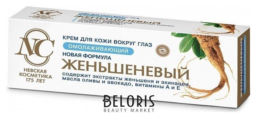 Купить Крем для век Невская косметика, Крем для кожи вокруг глаз омолаживающий Женьшеневый , Россия