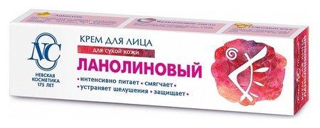 Крем для лица Ланолиновый  Невская косметика