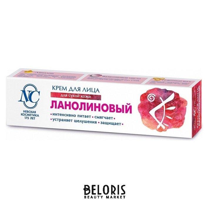 Ланолиновый крем купить невская косметика отзывы эйвон ультрасияющий блеск для губ отзывы