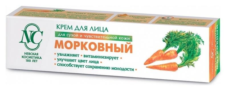 Крем для сухой и чувствительной кожи лица Морковный  Невская косметика