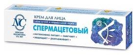 Крем для сухой и нормальной кожи лица Спермацетовый  Невская косметика