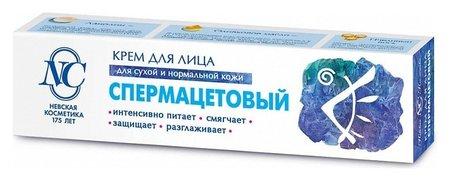 """Крем для лица """"Спермацетовый""""  Невская косметика"""