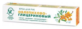 Крем для рук Облепихово-глицериновый  Невская косметика