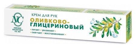 Крем для рук Оливково-глицериновый  Невская косметика