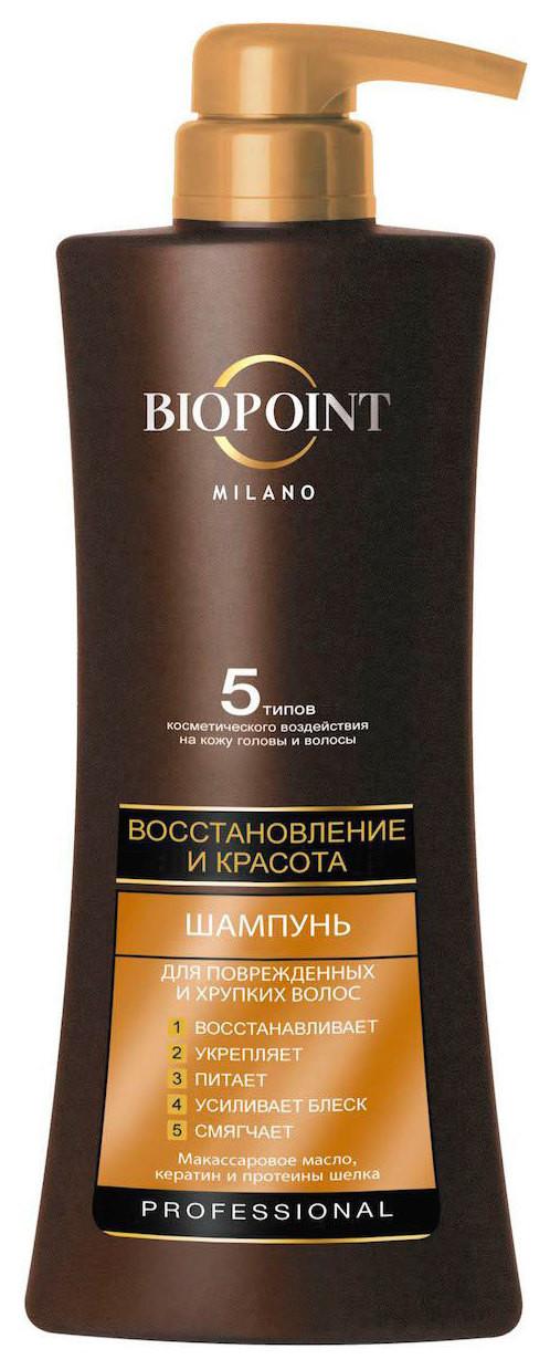 Шампунь «Восстановление и красота» для поврежденных и хрупких волос  Biopoint