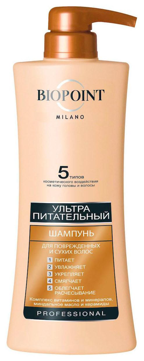 Шампунь «Ультра питательный» для поврежденных и сухих волос Biopoint