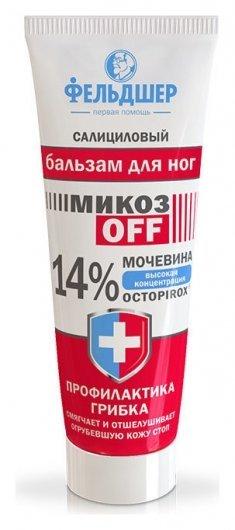 Салициловый бальзам для ног МикозOFF 14% мочевина  Фельдшер