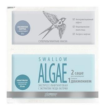 """Суперальгинатная маска экспресс-лифтинг с экстрактом гнезда ласточки """"SWALLOW ALGAE"""" 17г+ 50мл  Premium"""