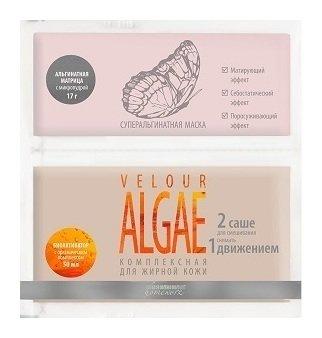 Суперальгинатная комплексная маска для жирной кожи VELOUR ALGAE  Premium