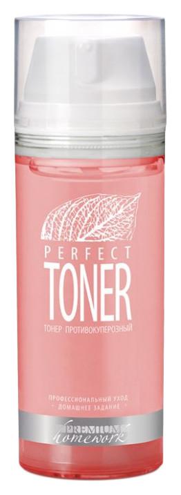 Тонер противокуперозный Perfect Toner  Premium
