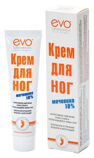 Крем для ног с мочевиной  EVO laboratoires