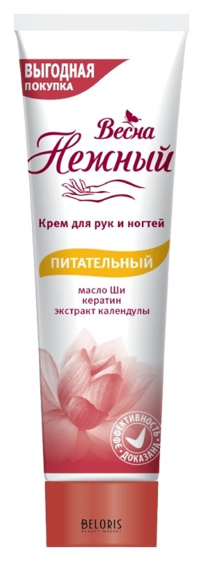 Купить Крем для рук Весна, Крем для рук Нежный Питательный, Россия