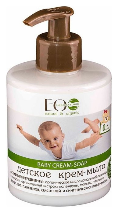 Крем-мыло Baby cream-soap  EO Laboratorie