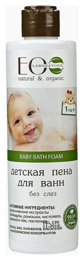 Пена детская для ванн без слез  EO Laboratorie
