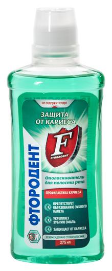 """Ополаскиватель для полости рта """"Защита от кариеса""""  Фтородент"""