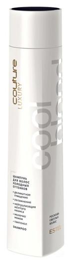 Шампунь для волос LUXURY BLOND ESTEL HAUTE COUTURE  Estel Professional