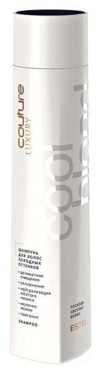 Шампунь для волос холодных оттенков LUXURY COOL BLOND ESTEL HAUTE COUTURE  Estel Professional
