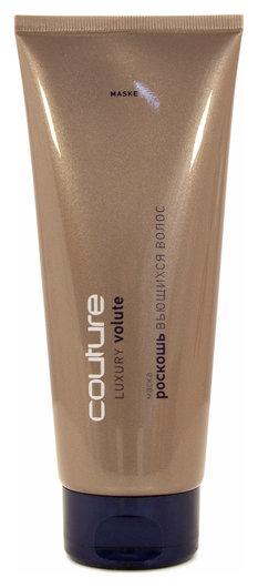 Маска для волос LUXURY VOLUTE ESTEL HAUTE COUTURE  Estel Professional