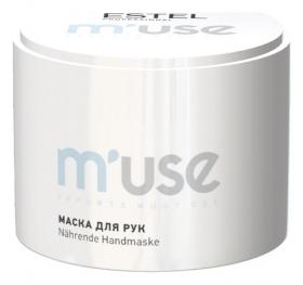 Питательная маска для рук MUSE  Estel Professional