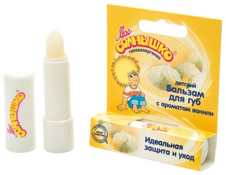 Бальзам для губ с ароматом ванили  Моё солнышко