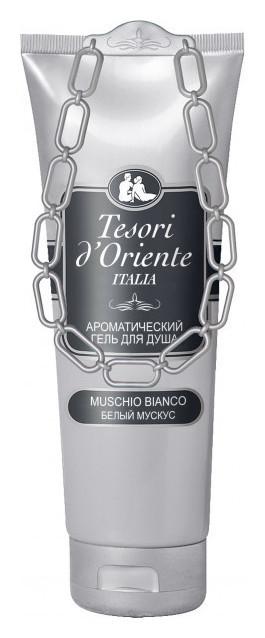 Ароматический гель для душа «Белый мускус» / «MUSCHIO BIANCO»  Tesori d'Oriente