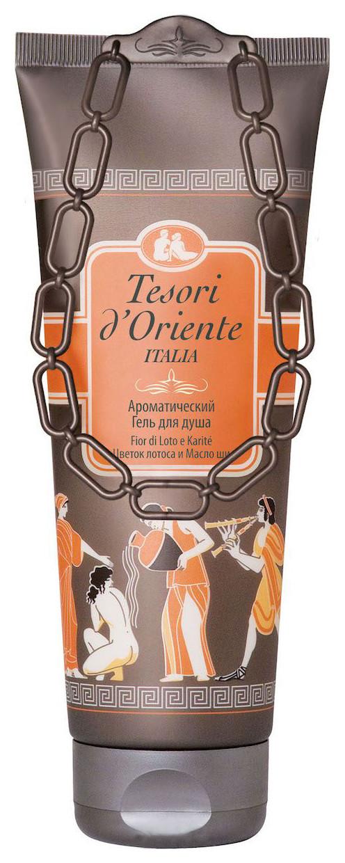Ароматический гель для душа «Цветок лотоса и масло ши»  Tesori d'Oriente