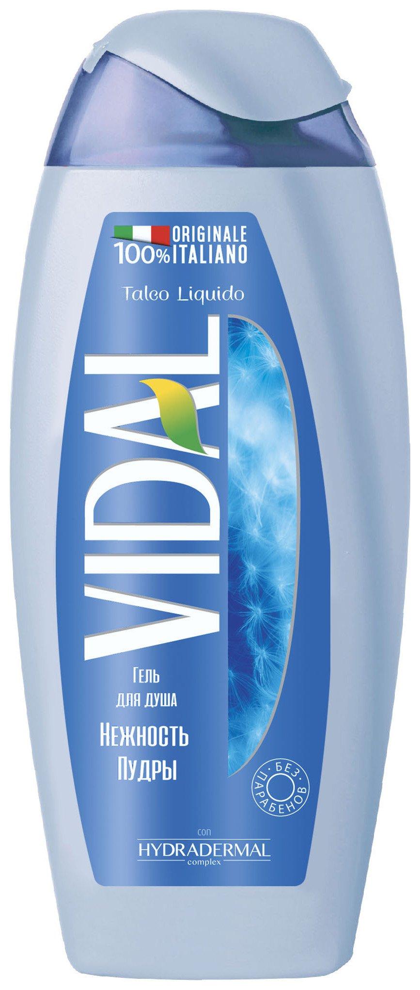 Гель для душа «Нежность пудры»  Vidal