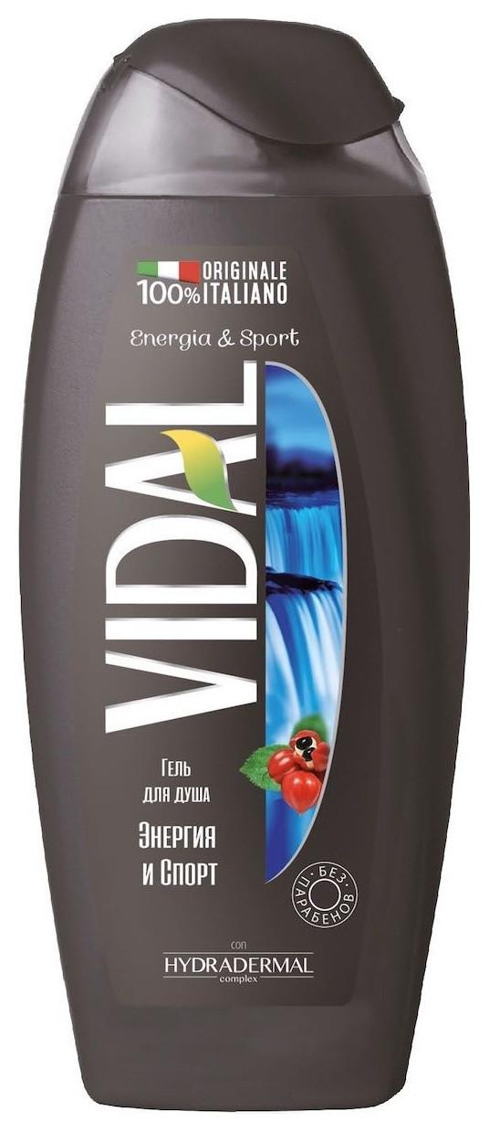 Гель для душа «Энергия и спорт»  Vidal