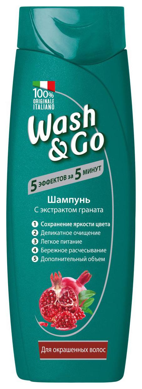 Шампунь с экстрактом граната для окрашенных волос Wash & Go