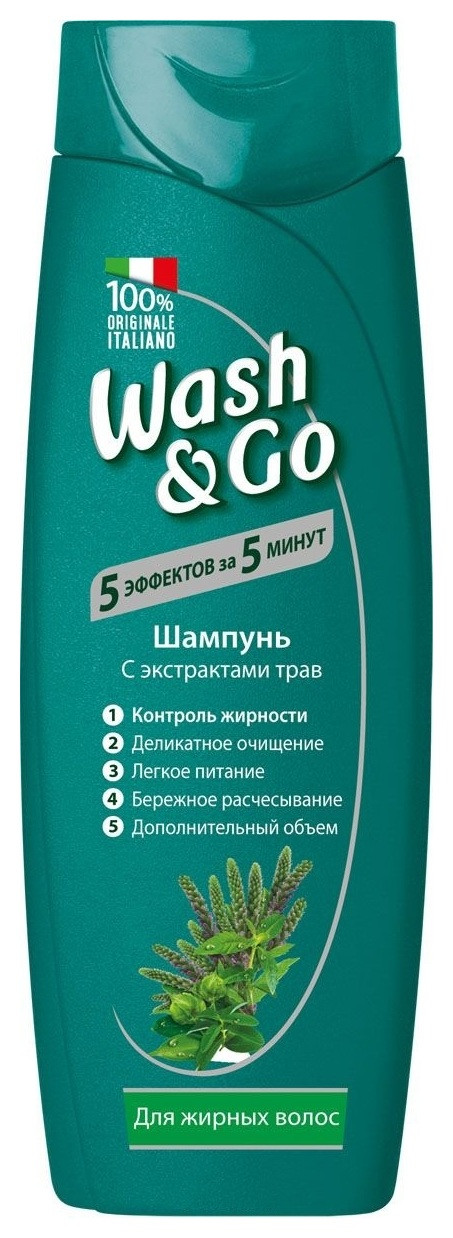 Шампунь с экстрактами трав для жирных волос  Wash & Go