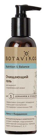 Гель для жирной и проблемной кожи лица  Botavikos