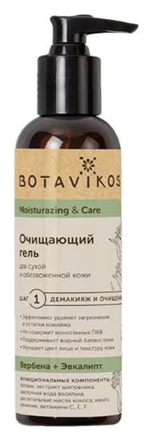 Гель для сухой и обезвоженной кожи лица  Botavikos