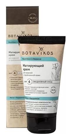 Крем для жирной и проблемной кожи лица  Botavikos
