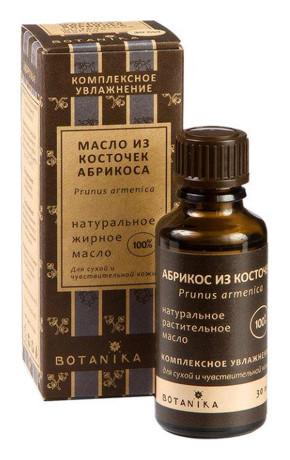 Масло из косточек абрикоса  Botavikos