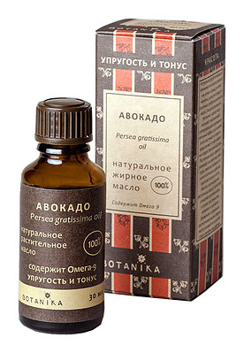 Масло авокадо  Botavikos