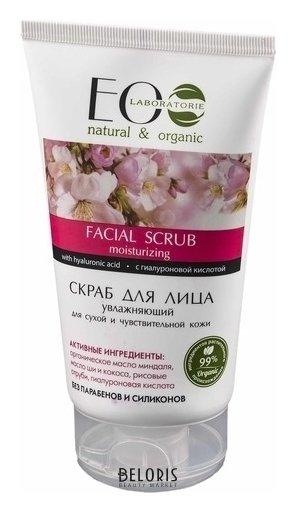 Купить Скраб для лица EcoLab, Скраб для сухой и чувствительной кожи, Россия