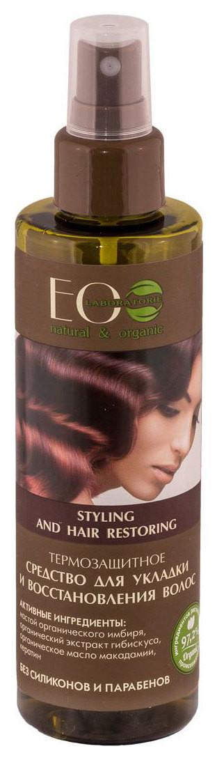 Средство для укладки и восстановления волос термозащитное  EO Laboratorie