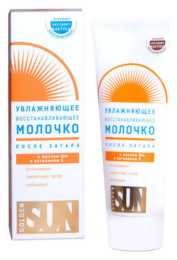 """Молочко после загара """"Увлажнение и восстановление""""  Sun Style"""