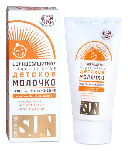 Детское молочко солнцезащитное водостойкое SPF-45  Sun Style