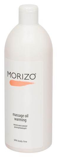 """Масло массажное разогревающее """"Massage Oil Warming""""  Morizo"""