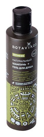 Шампунь+гель для душа 2 в 1 фитнес  Botavikos