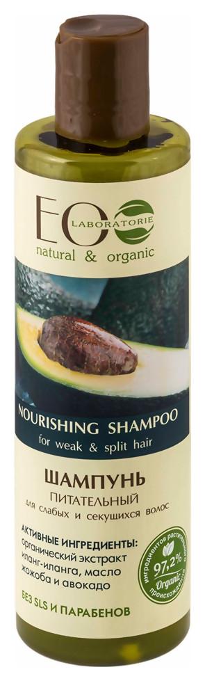 Шампунь для слабых и секущихся волос питательный