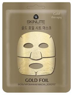 """Фольгированная маска """"Золото""""  Skinlite"""