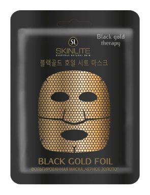 """Фольгированная маска """"Черное Золото""""  Skinlite"""