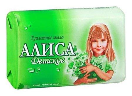 """Детское туалетное мыло """"Алиса""""  Свобода"""