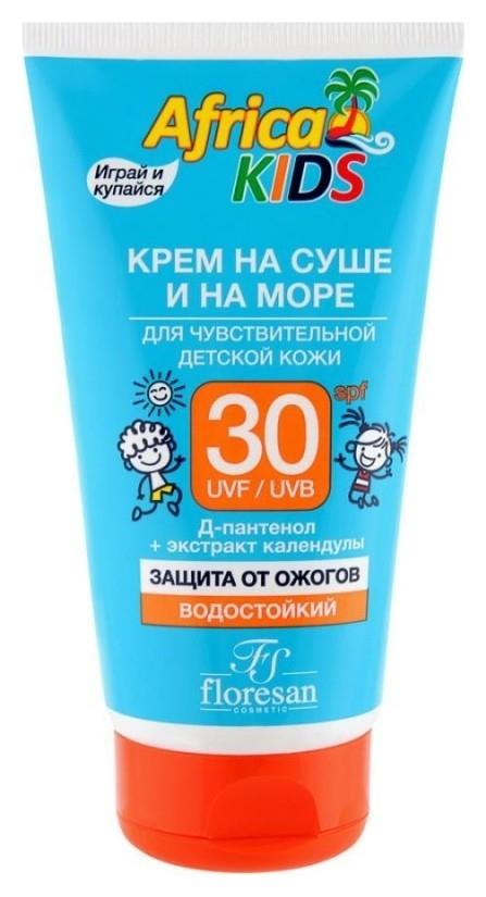 Крем защитный для детей Africa kids SPF 30  Флоресан (Floresan)