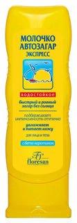 Молочко автозагар экспресс  Флоресан (Floresan)