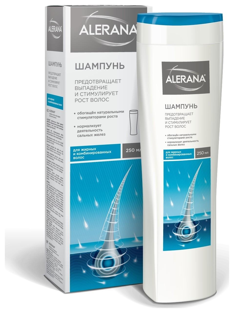 Шампунь для жирных и комбинированных волос  Alerana